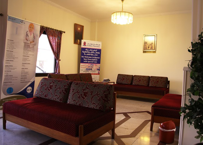 Clinic (2)