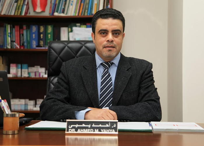DR. AHMED M YAHYA