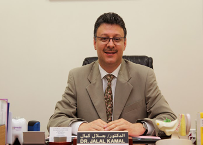 DR. JALAL ABDULLA KAMAL