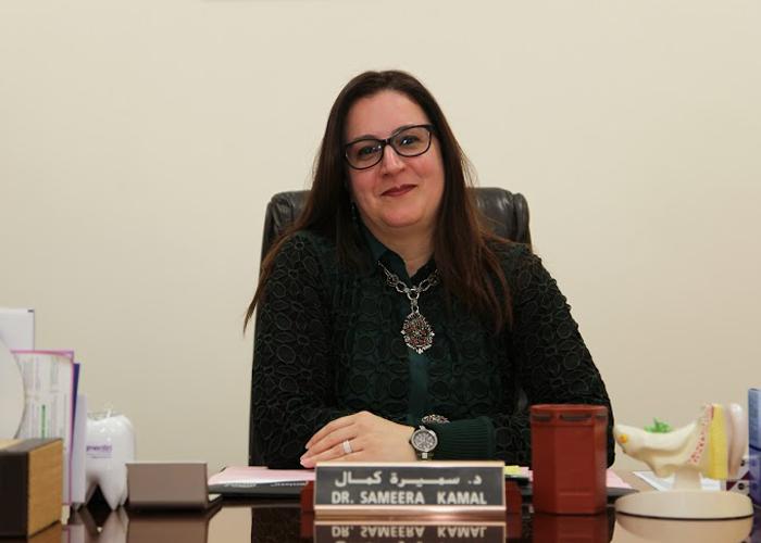 DR. SAMEERA ABDULLA KAMAL