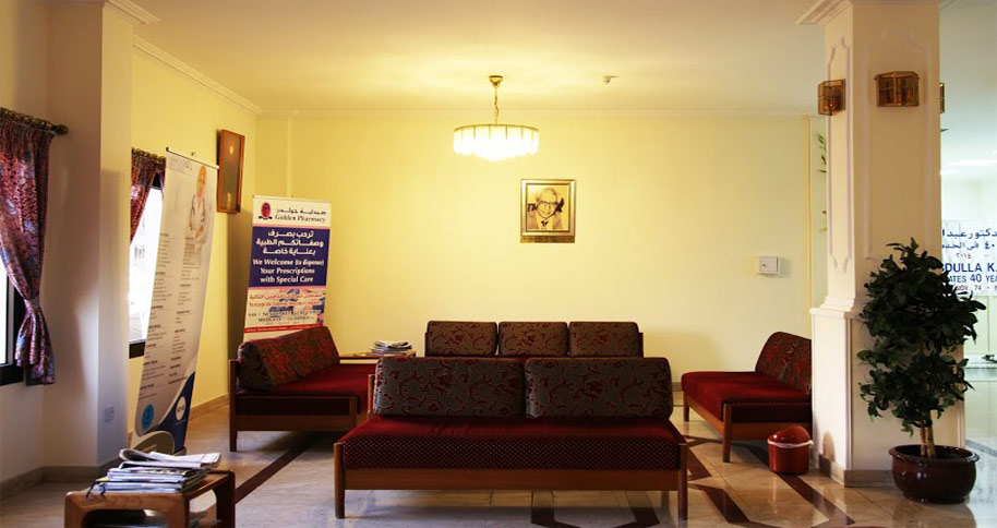 Abdulla Kamal Clinic 3